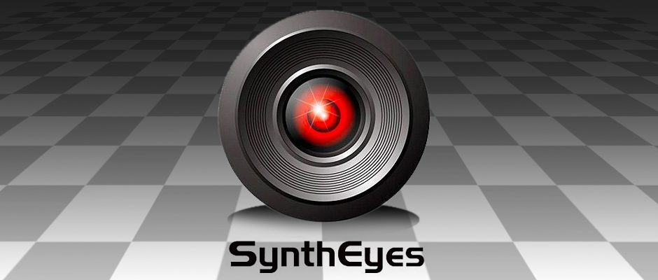 Introduction to Camera and Object Tracking in Syntheyes (5 Monday Evenings)